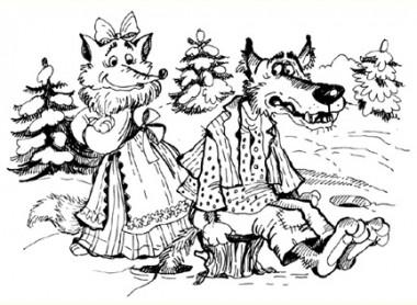 Лисичка-сестричка і вовк (російська казка)