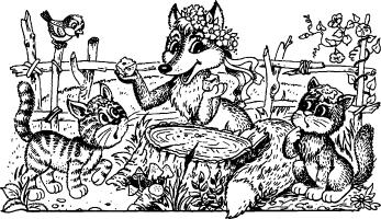 Лисичка-суддя (українська народна казка)