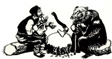 Лихе слово не забувається (болгарська казка)