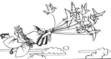 Ловець качок Гомбей (японська казка)