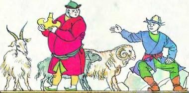 Мандри Алдаркосе (киргизька казка)