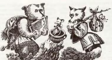 Мишка Побіганка (словенська казка)