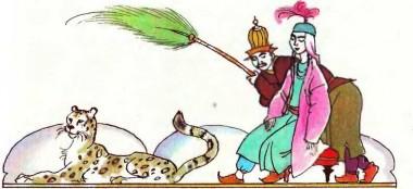 Мовчазна дівчина (киргизька казка)