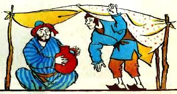 Мрійник (таджицька казка)