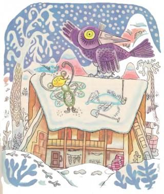 Муха і комар (вірменська казка)