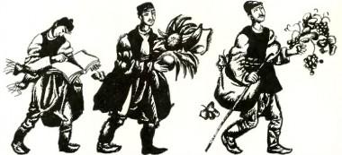 Найдорожчий плід (болгарська казка)