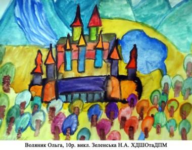Незвичайне королівство (Олег Шелепало)