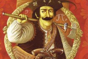 Опришок-сміхованець (українська народна казка)