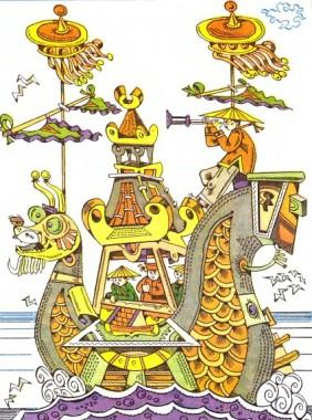 Особливе ремесло (в'єтнамська казка)