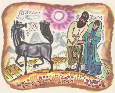 Охік (вірменська казка)