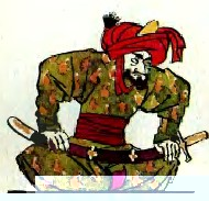 Падишахова мисочка (таджицька казка)