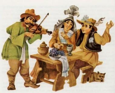 Пастух і чарівникова дочка (словенська казка)
