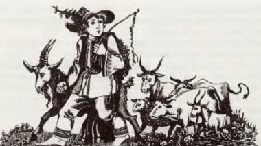 Пастушок (словенська казка)