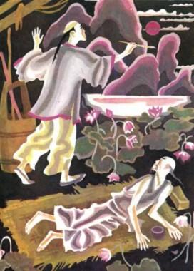 Пензлик Маляна (китайська казка)