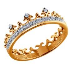 Перстень королівни (українська народна казка)