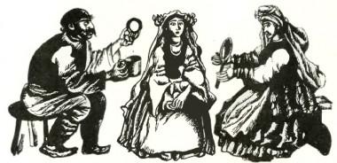 Пещена донька (болгарська казка)