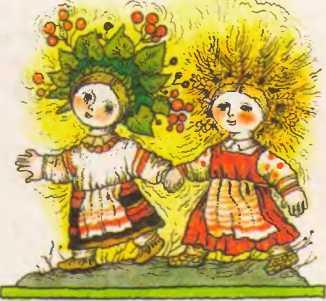 Поліщуки та Польовики (білоруська казка)