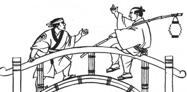 Пригода на мосту Купуймісо (японська казка)
