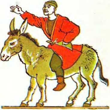 Пригоди Апенді (киргизька казка)