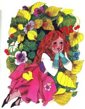 Просинка (французька казка)