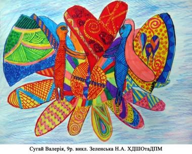 Про хороброго метелика Хомка (Олег Шелепало)