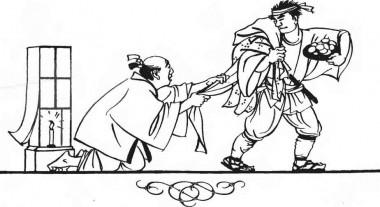Про чоловіка й жінку, що любили рисові коржики (японська казка)