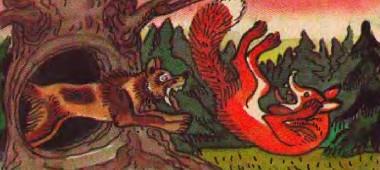 Півень, собака й лисиця (литовська казка)