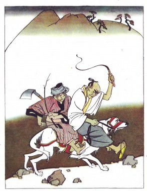 Садівник-чарівник (японська казка)