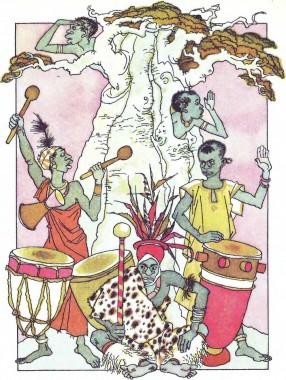 Свято вогню (африканська казка)
