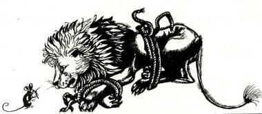 Сильний лев і маленьке мишеня (болгарська казка)