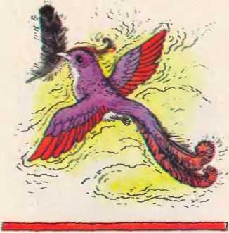 Синя свита навиворіт пошита або як цар у схованки грав (білоруська казка)