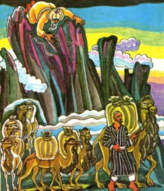 Син чабана (туркменська казка)