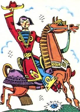 Скакун (казахська казка)