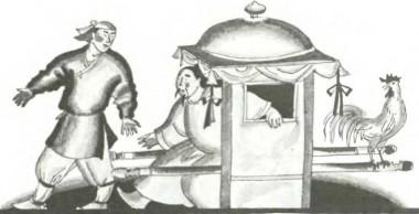 Скарб (китайська казка)
