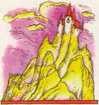 Скляні гори (білоруська казка)