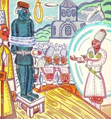 Скупий та правдивий (грузинська казка)