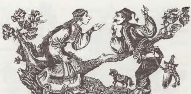 Словесний двобій (хорватська казка)