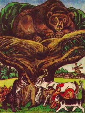 Собака-чинбар або як собака шкури чинив (литовська казка)