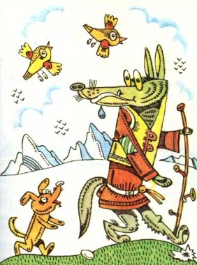 Собаченя і кішка (казахська казка)