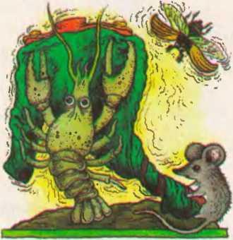 Солдат Іванко (білоруська казка)