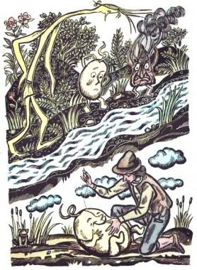 Соломинка, жаринка й біб (німецька казка)