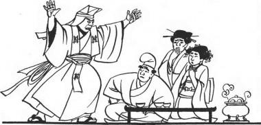 Сонько Нетаро (японська казка)