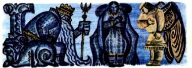 Сохолилан (коряцька казка)