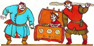 Спритний Алдар (киргизька казка)
