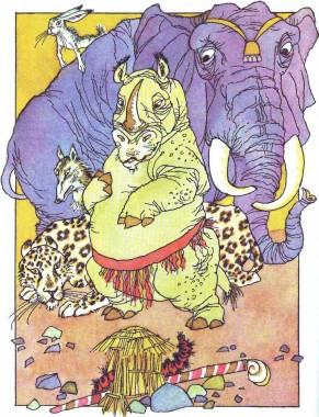 Страшна гусінь (африканська казка)
