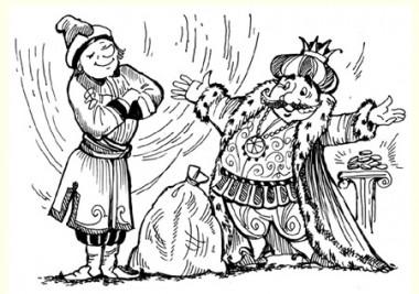 Сіль (російська казка)