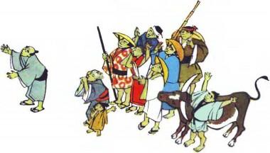 Таро-Силач (японська казка)