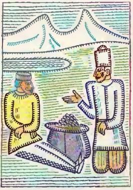 Три брехні (грузинська казка)