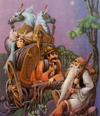 Три горошини (словенська казка)