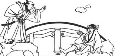 Три мости (японська казка)